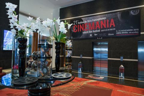 Cinémania: succès pour la 21e édition du festival