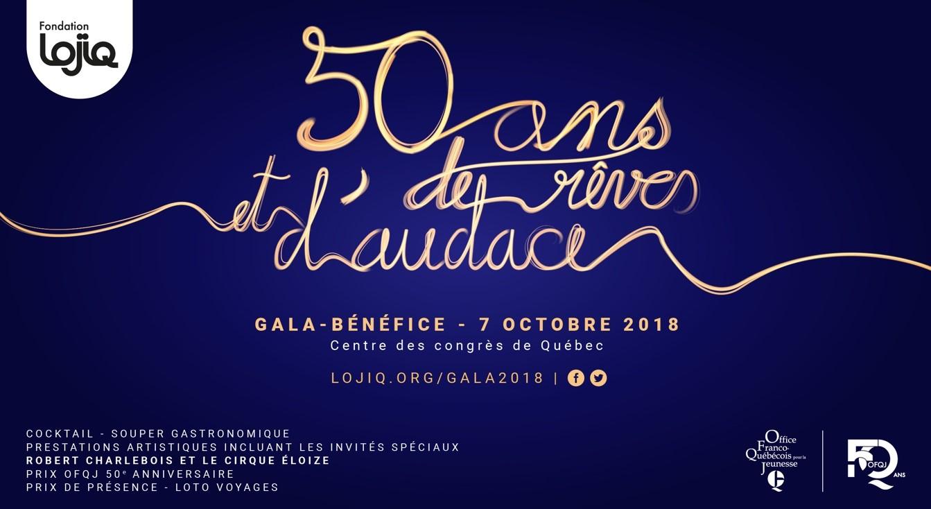 Le gala du 50e anniversaire de l'OFQJ